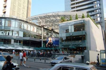 Le Mall Dbayeh Shoes Shops