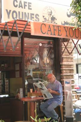 Cafe Younes