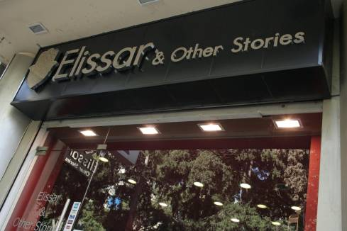 Elissar & Other Stories