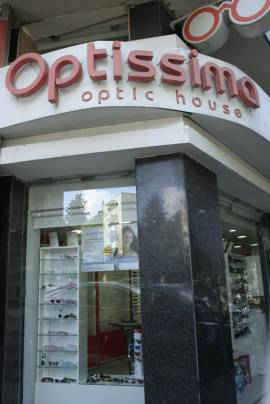 Optissima - Optic House