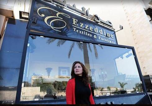 Ezzedine Textiles and Furniture