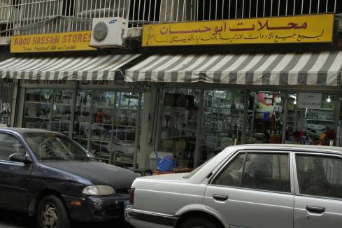 Abou Hassan Stores
