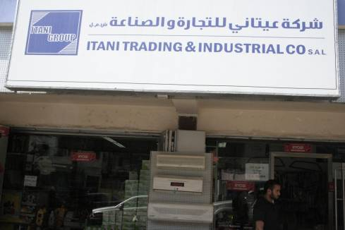 Itani Trading and Industrial Co.