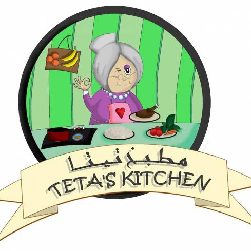 Teta's Kitchen