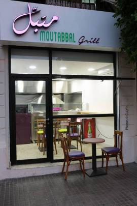 Moutabbal Grill