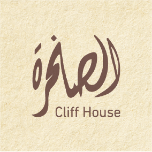Al Sakhra Cliff House