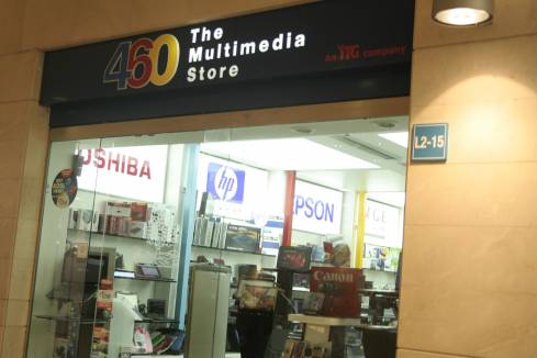 460 The Multimedia Store
