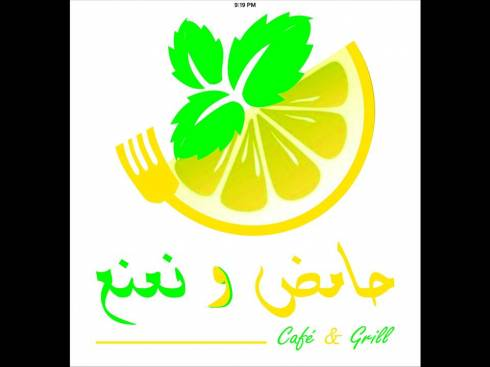 Hamod w Na3na3 Cafe and Grill