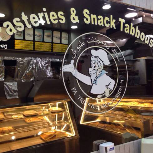 Tabboush Snack and Pastries