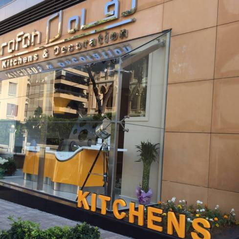 Rafah kitchens & Decoration