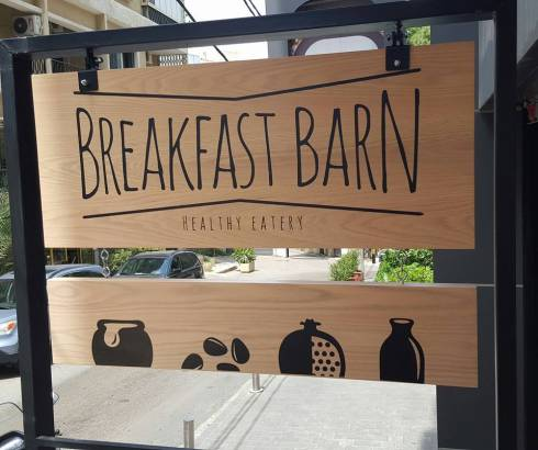 Breakfast Barn