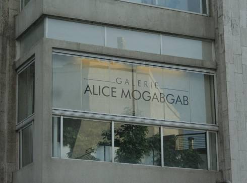 Alice Mogabgab Gallery