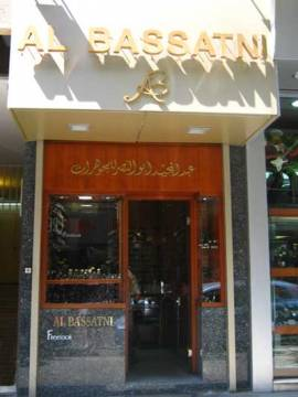 Al Bassatni Jewellery & Diamonds