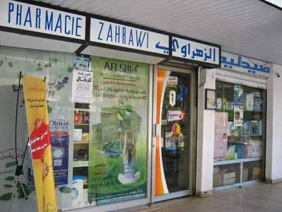 Zahrawi Pharmacy