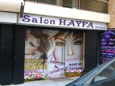 Salon Haifa