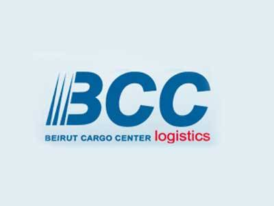 Beirut Cargo Center (BCC)