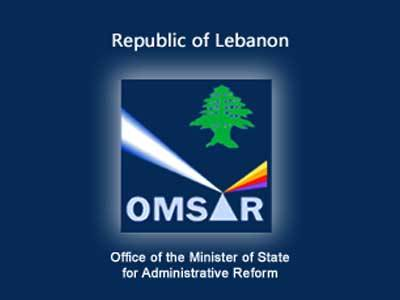 Office of the Minister of State for Administrative Reform