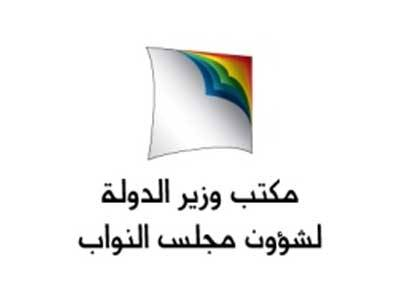 Office of Minister of State for Parliamentary Affairs