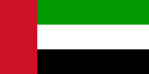 Embassy of United Arab Emirates (UAE)