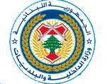 Ministry of Interior and Municipalities