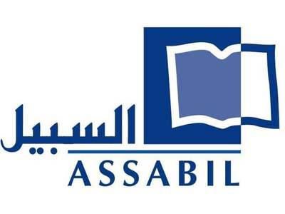 Assabil