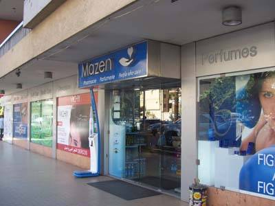 Mazen Pharmacy