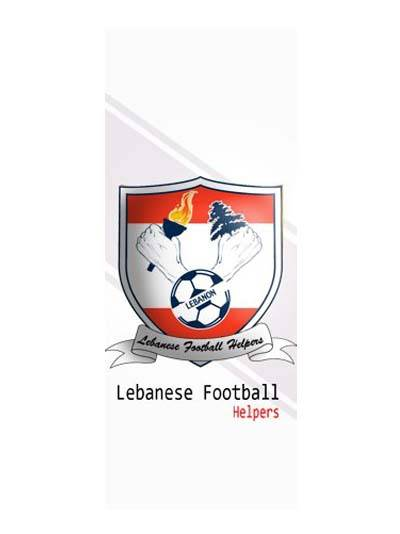 The Lebanese Football Helpers