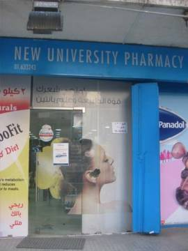 New University Pharmacy