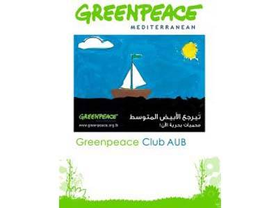Greenpeace AUB Club