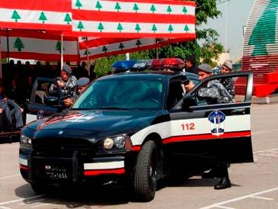 Police Stations of Beirut