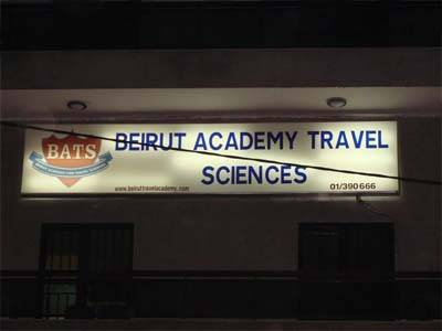 Beirut Academy For Travel Sciences (B.A.T.S)