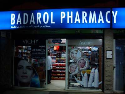 Badarol Pharmacy