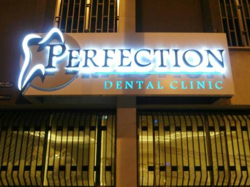 Perfection Dental Clinic
