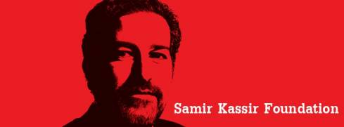 Samir Kassir Foundation