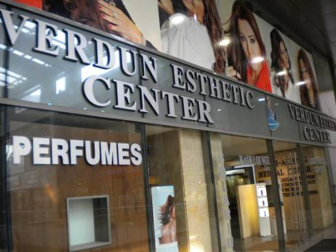 Verdun Esthetic Center (V.E.C)