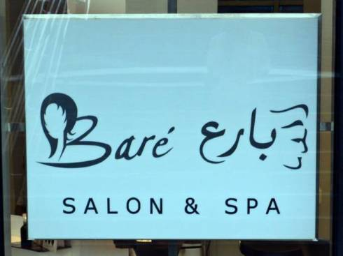 Bare' Salon and Spa