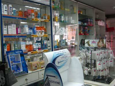 Al-Chaer Pharmacy