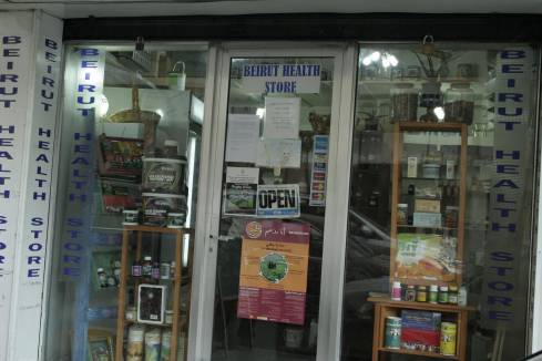 Beirut Health Store