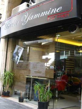 Salon Bachir Yammine