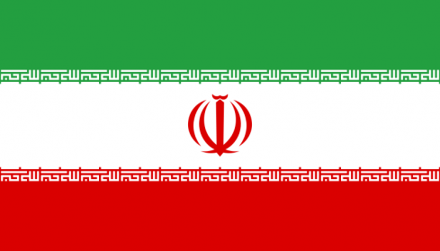 Embassy of the Republic of Iran