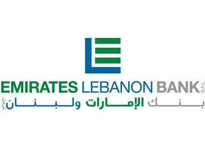 Emirates Lebanon Bank SAL