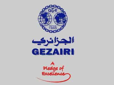 Gezairi Transport