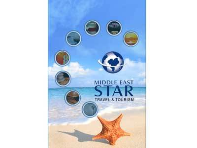 Middle East Star, Travel & Tourism