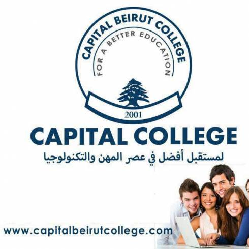 Capital Beirut College