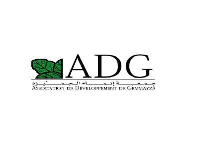Association de Developpement de Gemmayze (ADG)