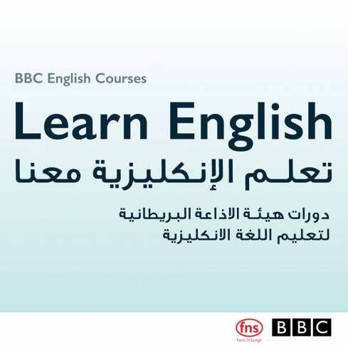 BBC English Courses