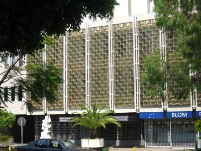 Chamber of Commerce, Industry and Agriculture of Beirut & Mount Lebanon (CCIABML)