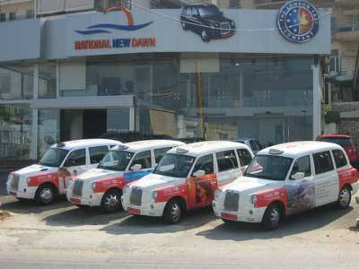 London Taxi in Lebanon
