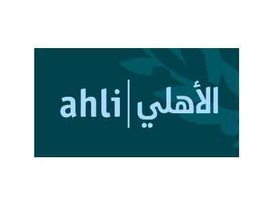 Ahli International Bank SAL