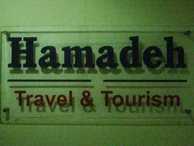 Hamadeh Travel & Tourism
